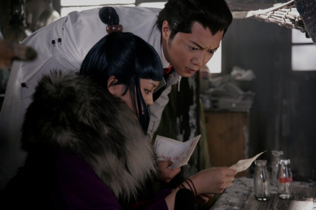 actores reales japoneses, ese mito
