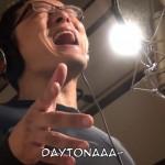 Takenobu Mitsuyoshi daytona