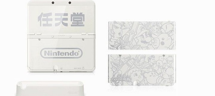 ambassador new 3ds