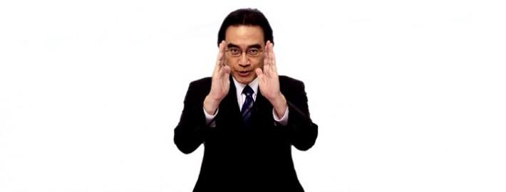 directly iwata