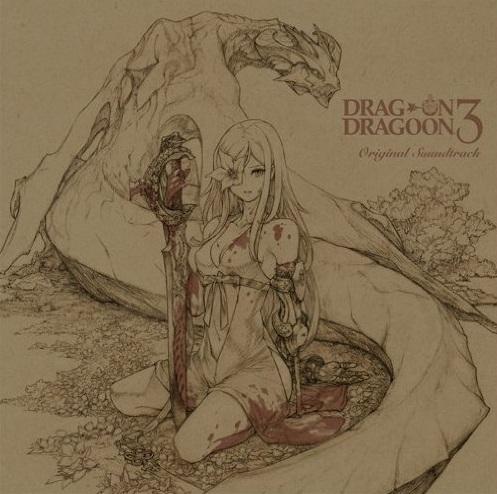 drakengard 3 OST