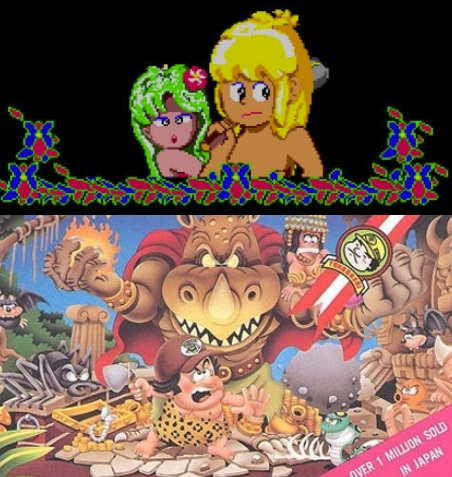 wonder boy vs adventure island